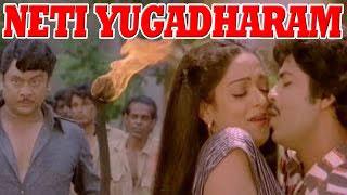 Telugu Movie | Neti Yugadharmam | Bold