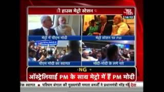 Narendra Modi, Australia PM Turnbull Take Delhi Metro To Akshardham Temple