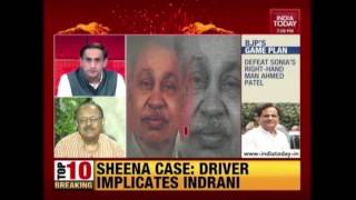 To The Point: Ahmed Patel's Rajya Sabha Election In Jeopardy As MLAs Jump Ship