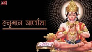 1 Hour of Best Hanuman Songs - Hanuman Chalisa - Hanuman Ashtak - Hanuman Stavan - Bajrang Baan