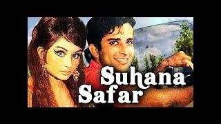 """Suhana Safar"" | Full Movie | Romantic | Shashi Kapoor | Sharmila Tagor"