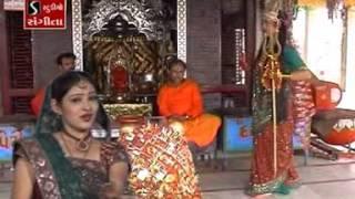 Ucha Kotda Kona Chale Raaj - Kuldevi Chamunda Maa Na Raaj