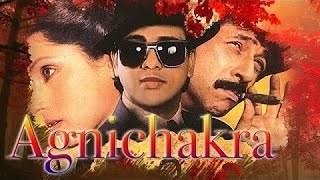 """Agnichakra"" 