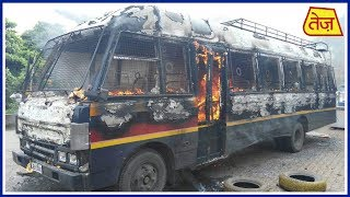 Farmers Stage Violent Protests In Kalyan, Set Police Vehicles On Fire