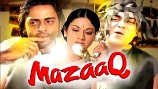 Mazaaq (1975) || Full Hindi Movie || Vinod Mehra, Moushumi Chatterjee, Mehmood, Aruna Irani