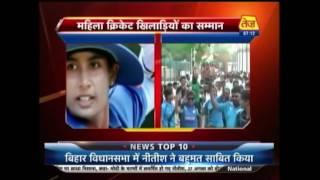 Garam Chai Tez Khabar:Telangana CM Hails Mithali Raj For Creating ODI Record In Women's Cricket