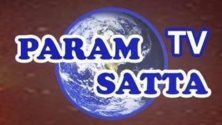 Param Satta TV