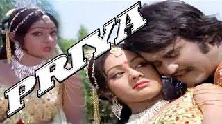 Tamil Movie | Priya | Romantic
