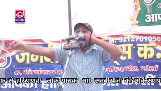 Baat baat mein diya karein jo main pe jyada jor wo andar kuch-Master Satbeer Murti Sathapna 13.04.17