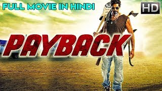 Rowdy Boy 2019 New Release Full Hindi Dubbed Movie 2019 New
