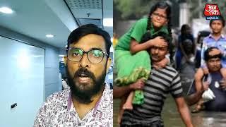 बिहार: बाढ़ से जनता पस्त, राजनीति में नेता मस्त!