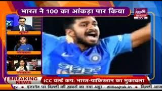क्रिकेट फेन्स हैं उत्साह के रंग में भारत का दबदबा चल रहा हैं