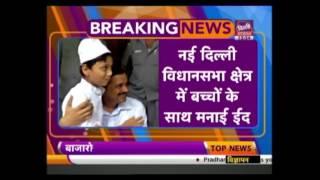 Dilli Dopahar: Kejriwal Commemorates Eid
