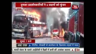 Vehicles Set On Fire In Jharkhand JMM Bandh