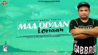 MAA DIAN LORIYAN | Ranjeet Dharampuria | Latest Punjabi Songs 2017 | HD GRAFIX VIDEO