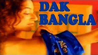 Dak Bangla | Hindi Horror Thriller | Aaloka, Bhakti Bhansali, Leena Das