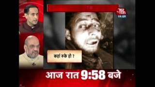 India 360: Chaos In Allahabad University As Hostel Inmates Go On A Rampage
