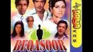 """ Beqasoor"" Full Hindi Movie   Madhubala,Yakub,Ajit"