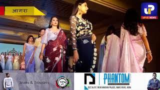 ताज इंडिया फैशन वीक का हुआ आगाज़...