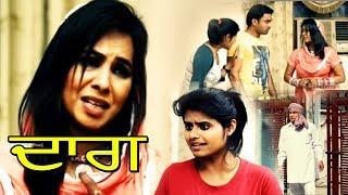 Daag || ਦਾਗ || New Punjabi Movie 2017.