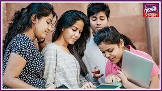 CBSE NEET Result 2017 Announced; Check Now At Cbseresults.nic.in