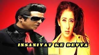 Insaniyat Ke Devta Full Hindi Movies | Rajinikanth , Rajkumar , Manisha Koirala