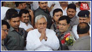 CM Nitish Kumar Wins Bihar Assembly Floor Test