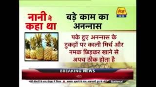Nani Ne Kaha Tha: Benefits Of Pineapple