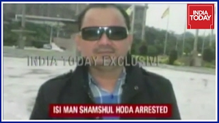 NIA & RAW Forms Special Team To Travel To Nepal To Question Alleged ISI Agent ShamsulHuda