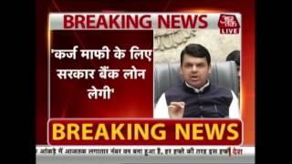 Maharashtra Govt Declares Loan Waiver Of Upto Rs 1.5 Lakh Per Farmer
