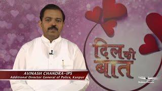 Dil Ki Baat | Ep 47 | AVINASH CHANDRA IPS | Brahma kumaris