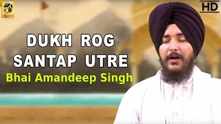 New Gurbani | Dukh Rog Santap Utre | ਦੂਖ ਰੋਗ ਸੰਤਾਪ ਉਤਰੇ  | Bhai Amandeep Singh | Gurbani | Kirtan