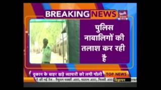 Dilli Dopahar: 7 Escape From Alipur Juvenile Home