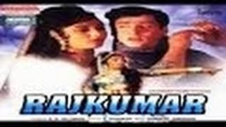 Rajkumar  |Full Hindi Movie | Shammi Kapoor, Sadhana