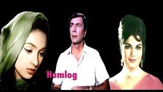 Hum Log   Evergreen Hindi Movie   Balraj Sahni , Nutan, Shyama