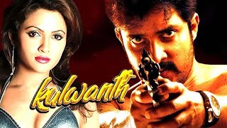 SOUTH DUBBED LATEST HINDI ACTION THRILLER MOVIE