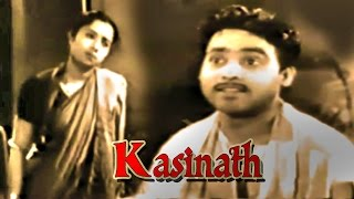 Kasinath 1943 || Superhit Bollywood Old Hindi Movie.
