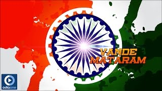 Vande Mataram | Independence Day Special Song | Odia Patriotic Songs