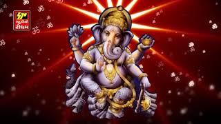 Ganesh Mantra - Om Gan Ganapataye Namo Namah II  धन और यश हेतु श्री गणेश के चमत्कारी मंत्र