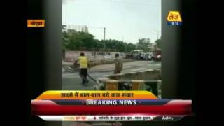 Moving Car Catches Fire in Noida