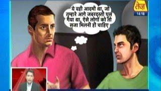 Sanjay Sinha Ki Kahani | Sept 23rd | 2 PM