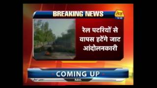 Jat Protests End In Rajasthan