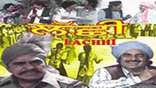 LACHHI