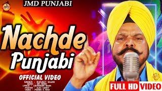 Nachde Punjabi (Bhangra ) || Surjeet Sajan || Punjabi Latest Song 2020 || JMD PUNJABI