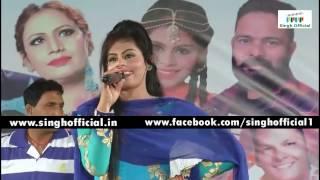 Kaur Manjit | Live Video Performance Full HD Video 2017 (Chaheru Mela)