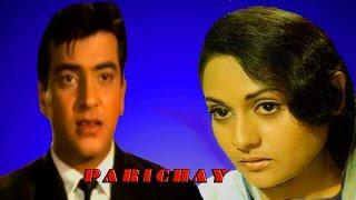 Parichay  |  Superhit  Bollywood Movie | Jeetendra, Jaya Bhaduri, Pran