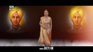 Jeet Kaur | Bhagat Singh Warga | Official Promo | 2016 | Finetone