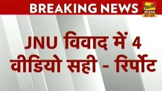 JNU Controversy: Four Videos Found 'Genuine'