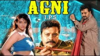 Agni IPS | Full Hindi Dubbed Movie | Full HD | Saikumar, Ranjitha, Umashree