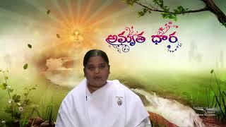 Amritdhara | Ep 19 | Bhakti   Gyanam   Vyragyamu | Parvati Behn